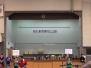 H29.10.14 藤枝市障害者スポーツ大会